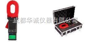 多功能鉗形接地電阻儀HCETCR2000C+