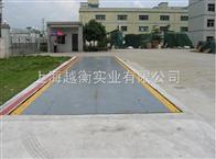 泰安80吨电子汽车衡,威海100吨汽车衡(数字式汽车地磅秤)