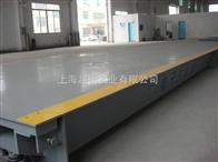 濮阳80吨电子汽车衡,许昌100吨汽车衡(数字式汽车地磅秤)