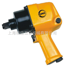 AT-5165氣動工具AT-5165