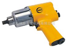AT-5148氣動工具AT-5148