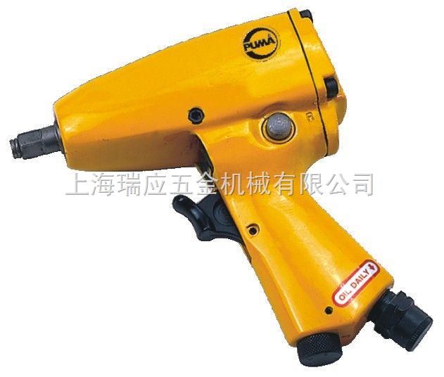氣動工具AT-5031
