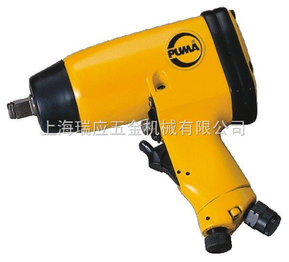 上海PUMA氣動扳手AT-5041
