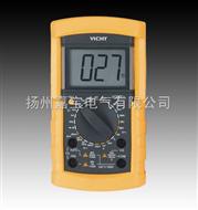 VC97自动量程数字万用表 VC97