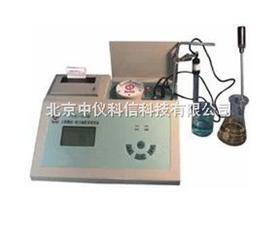 Inlab203土壤养分速测仪