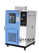 GB/T2423.2-2001标准内容--北京雅士林提供