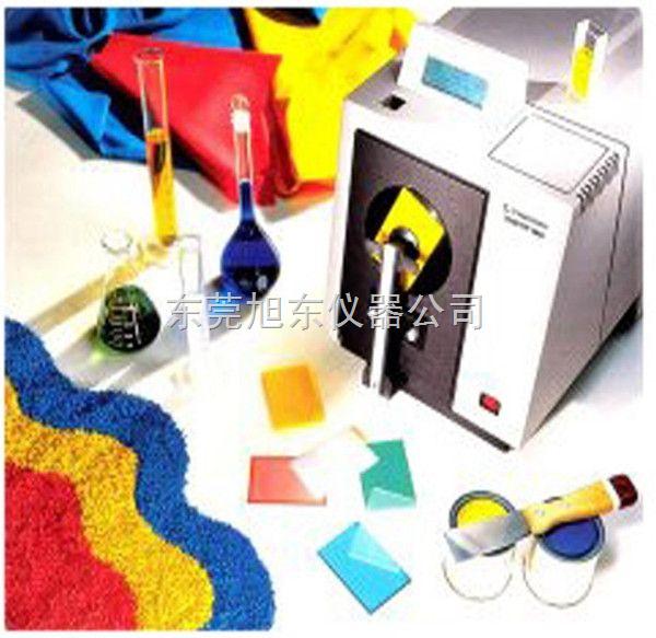 XD-C29E7000A「電腦測色配色儀」(紡織專用)