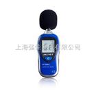 噪音计HT-850A