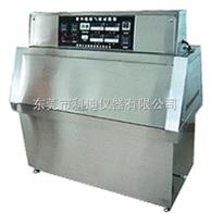 進口可程式紫外線耐氣候試驗機