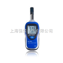 HT-853迷你型温湿度仪