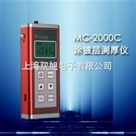 上海福禄克效验仪F743B F125 F312 F317 F318价格F319 F334 F335