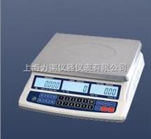 AHP西昌电子计价秤