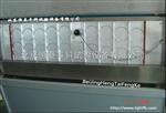 紫外光实验箱/紫外光老化试验箱