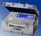 5B-2(H)野外便携式COD速测仪V8.0