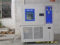 厂家直供/恒湿恒温试验机/高低温试验箱