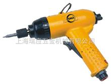 AT-4069氣動工具AT-4069