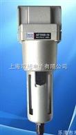 济南过滤器带自动排水 AF5000-10D AC2000-02D AC3000-02D AC3000