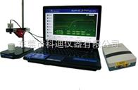 进口产品测厚仪试验机