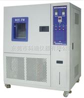 KD-2P生产可程式恒湿恒温试验箱 南京恒温恒湿箱