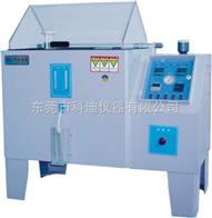 KD-60鹽水噴霧試驗機|可程式鹽水噴霧試驗箱