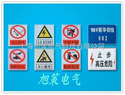 桥,隧道)形成无隔离的双向车道时,须设置此标志,以提醒驾驶员注意前方