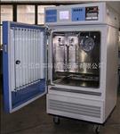 药品综合稳定性实验箱,药品实验箱