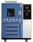 QL-100臭氧老化试验箱