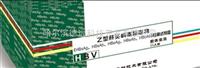 乙肝金標檢測試劑