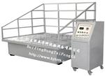 机械式运输振动检测实验机