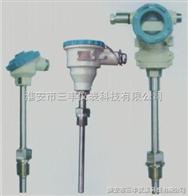 一體化溫度變送器價格/熱電阻溫度變送器