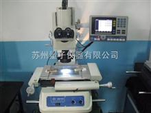 VTM-1510F万濠工具显微镜_万能工具显微镜_测量工具显微镜