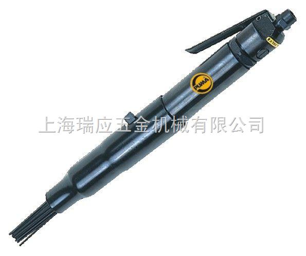 氣動工具AT-2680N