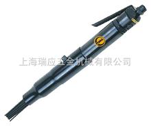 AT-2680N氣動工具AT-2680N