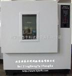 高温实验箱|高温干燥箱