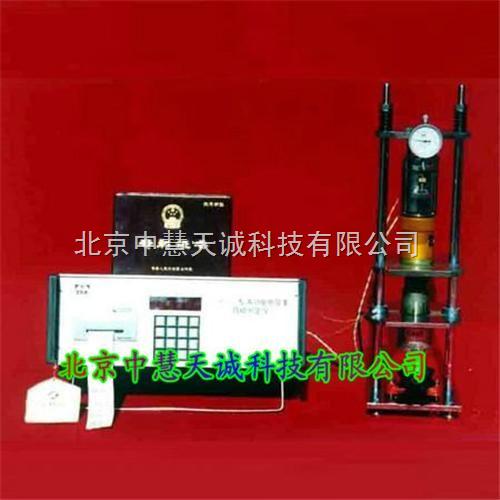 粉体材料电阻率测定仪 型号:MTGM-I