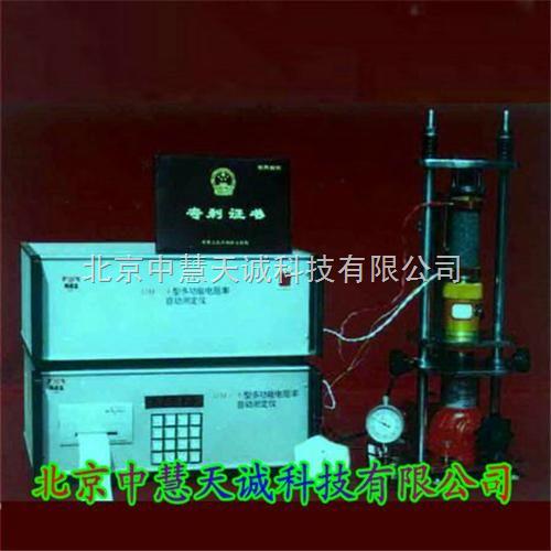 多功能电阻率自动测定仪(粉末和块状) 型号:MTGM-II