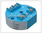(热电偶)温度变送器模块