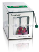 法国interscienceBagMixer400拍击式均质器