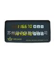 WE-2400简易两轴数显表
