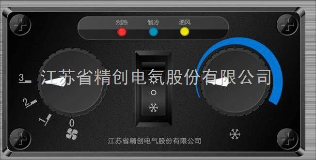 act-001汽车空调控制器 精创汽车电子