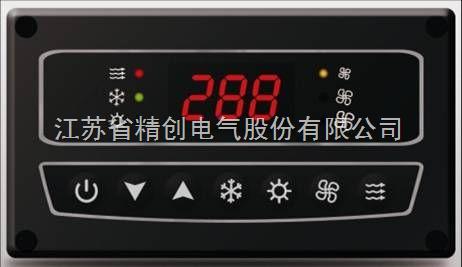 act-002汽车电子汽车空调控制器