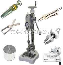优质钮扣拉力机旭东专业生产钮扣拉力测试仪
