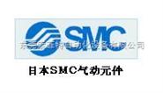 帶保護罩的機械接合式SMC無桿氣缸