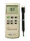 水分(潮湿度)测试仪MS-7000