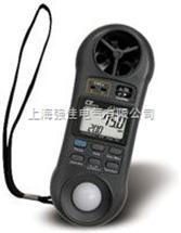LM8000温度/照度/温湿度/风速计