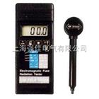 电磁波测试仪电磁场测试仪(高斯计)EMF-827