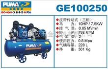 GE100250空壓機GE100250