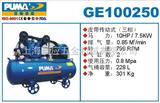 美国巨霸GE100250