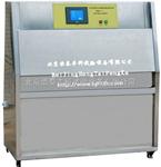 紫外加快老化试验箱/紫外线老化试验箱