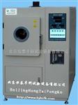 臭氧实验箱/臭氧老化机